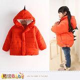 魔法Baby~女童外套 厚鋪棉絨裡極暖外套~k38323