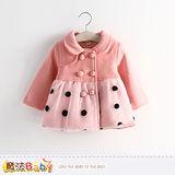 魔法Baby~女童外套 韓版雙排扣網紗外套~k38330
