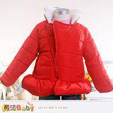 魔法Baby~女童外套 極暖厚鋪棉立領小裙襬外套~k38347