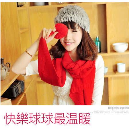 【南秀絲語】毛球圍巾 針織保暖加長版圍脖/批肩(紅M10)