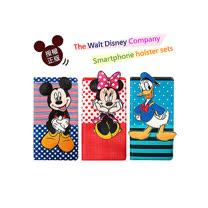 迪士尼授權正版 Disney Sony Xperia Z2 D6503  磁力立體手機皮套(米奇米妮款)