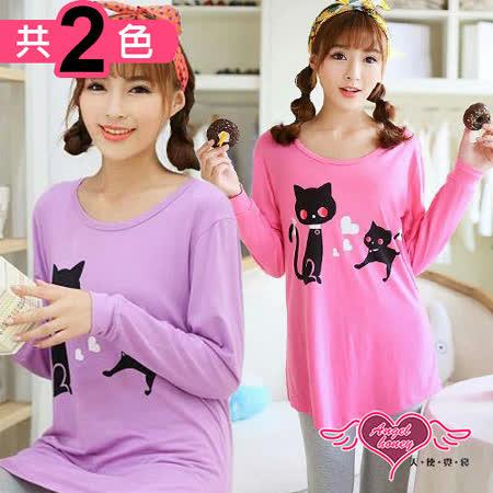 【天使霓裳】滿愛小貓 舒適棉質兩件式睡衣組(共2色)