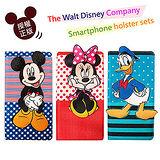 迪士尼授權正版 Disney 三星 SAMSUNG GALAXY NOTE 3 / N9000  磁力立體手機皮套(米奇米妮款)