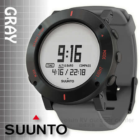 【芬蘭 SUUNTO】公司貨 最新款 New Core Gary Crush 核心心動系列 運動登山錶/氣象錶.自助旅行錶.釣魚錶_心動灰 SS020691000