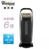 『Whirlpool』☆ 惠而浦 超廣角機械式陶瓷電暖器 WFHM15B