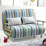 【幸福屋】史堤斯3.3尺平織布雙人沙發床