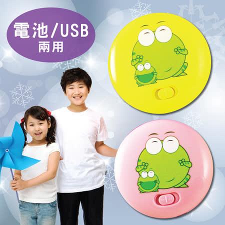 【ENNE】AirFa可愛青蛙圖案兩用式電子暖蛋/隨機出貨(S0330)