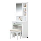 Bernice - 貝蒂2尺白色鏡台化妝桌椅組