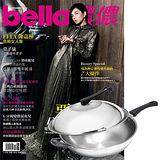 《Bella儂儂雜誌》1年12期 + 頂尖廚師TOP CHEF 304不鏽鋼頂級七層複合金中華炒鍋38cm