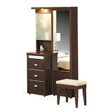 Bernice -  迪恩3尺旋轉立鏡台化妝桌椅組(兩色可選)