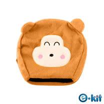 逸奇e-Kit 可愛猴子保暖滑鼠墊/USB保暖滑鼠墊 UW-MS33