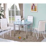 【幸福屋】卡巴登3.3尺白色玻璃拉合餐桌椅組(一桌四椅)
