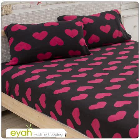 【eyah】珍珠搖粒絨雙人加大床包枕套三件組-珍愛甜心-黑