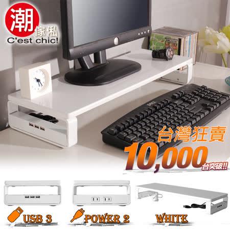 【好物推薦】gohappy線上購物ZCOOL USB Techno鍵盤螢幕架-亮面白好用嗎新竹 愛 買 電話