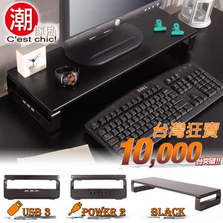 【好物分享】gohappy快樂購ZCOOL USB Techno鍵盤螢幕架-質感黑好用嗎中 和 大 遠 百