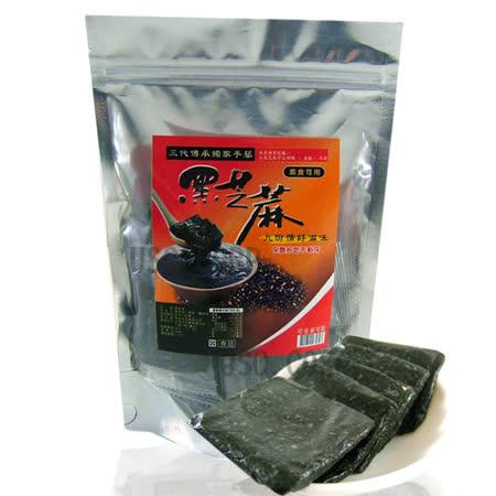 【皇覺】手工黑芝麻軟糖x5