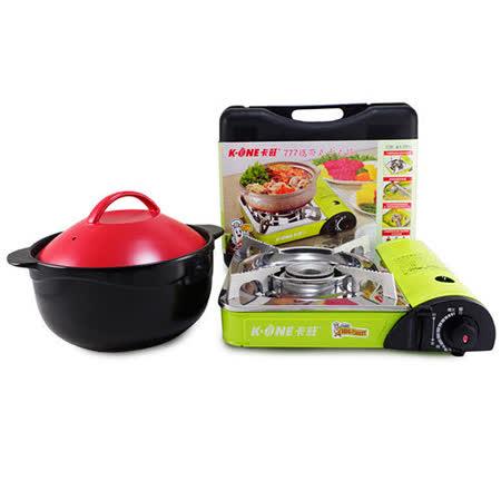 【好料理】養生耐熱鍋3.8L(HL-3800R/B)+【卡旺】777攜帶式卡式爐 (K1-777S)