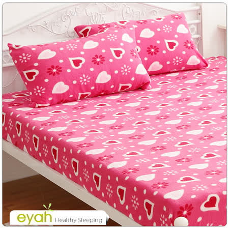【eyah】珍珠搖粒絨單人床包枕套二件組-怦然心動