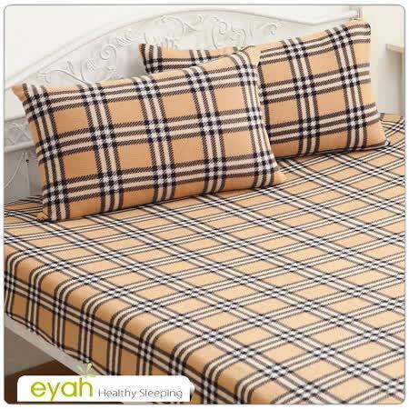 【eyah】珍珠搖粒絨單人床包枕套二件組-經典格紋