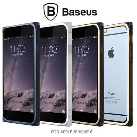 BASEUS 倍思 APPLE iPhone 6 4.7吋 剛柔系列 航空鋁+TPU邊框