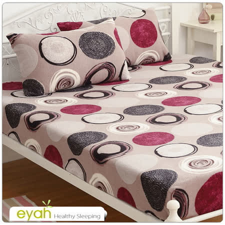 【eyah】珍珠搖粒絨單人床包枕套二件組-戀色圓舞-灰