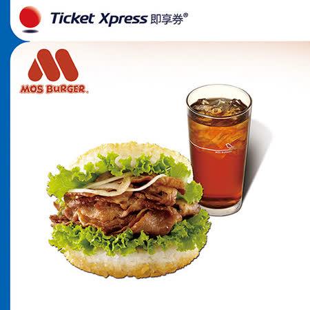 摩斯漢堡-C97薑燒珍珠堡+冰紅茶(L)兌換券