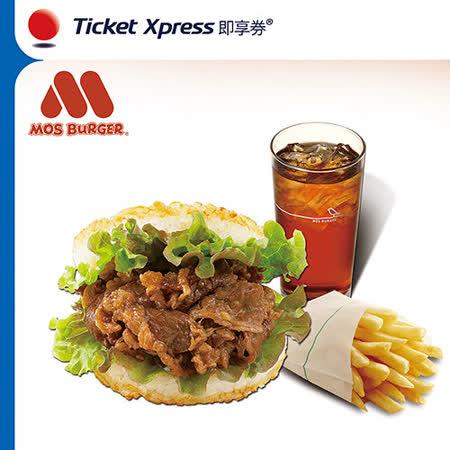 摩斯漢堡-C103燒肉珍珠堡+薯條(L)+冰紅茶(L)兌換券