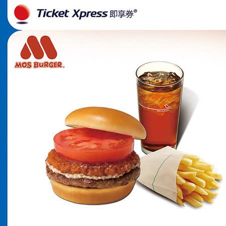 摩斯漢堡-C104摩斯漢堡+薯條(L)+冰紅茶(L)兌換券