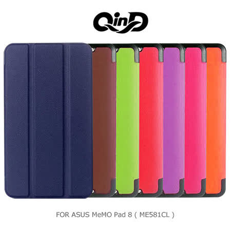 QIND 勤大 ASUS MeMO Pad 8 (ME581CL) 可立式皮套