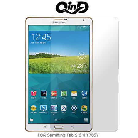 QIND 勤大 Samsung Tab S 8.4 T705Y 超清防指紋保護貼