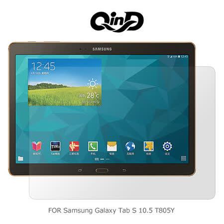 QIND 勤大 Samsung Galaxy Tab S 10.5 T805Y 超清防指紋保護貼