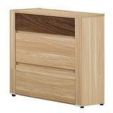 【幸福屋】巴雷特2.7尺橡木紋三斗櫃