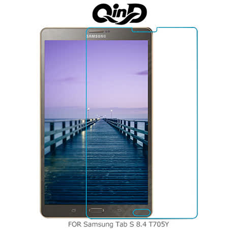QIND 勤大 Samsung Galaxy Tab S 8.4  T705Y 防水疏油 防爆玻璃貼