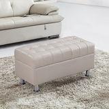 【幸福屋】巴比特2.6尺米白皮沙發椅凳