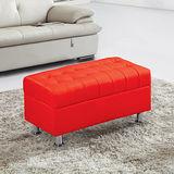 【幸福屋】巴比特2.6尺紅皮沙發椅凳
