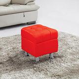 【幸福屋】巴比特1.3尺紅皮沙發椅凳