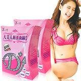 【美人計】大美人姬波曲線膠囊升級版(60粒/盒)X2