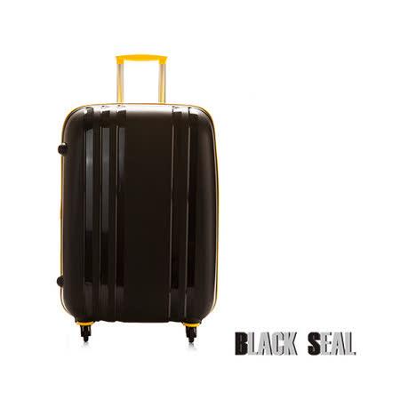 【BLACK SEAL】亮眼第三代貝殼條紋箱系列19吋TSA國際海關鎖防刮耐撞-黑PPB19-02