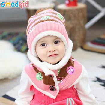 韓版兒童笑臉鈕扣保暖帽+圍巾組