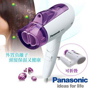 國際牌Panasonic 負離子高效速乾吹風機/ EH-NE11