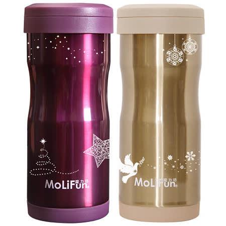 MoliFun魔力坊 不鏽鋼雙層高真空附專利濾網保溫杯瓶350ml-限定款