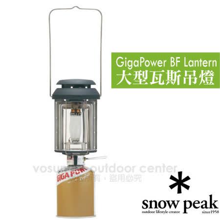 日本 Snow Peak 公司貨 170W 自動點火GP瓦斯燈_ GL-300A