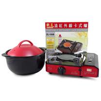 【好料理】養生耐熱鍋3.8L(HL-3800R/B)+【歐王】卡式休閒爐瓦斯爐(JL-168)