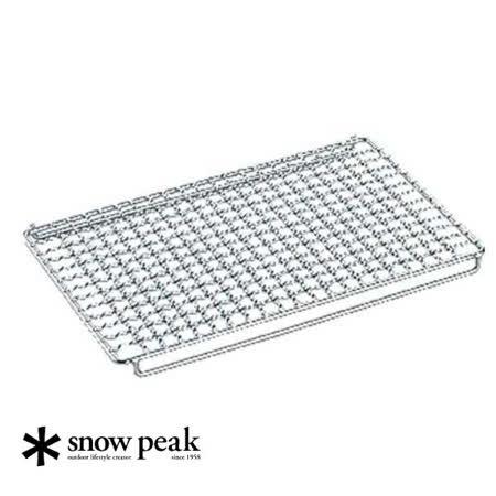 日本 Snow Peak 輕量1/2烤肉網_S-029HA
