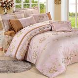 【Betrise】加大色織緹花八件式鋪棉兩用被床罩組(梅園剪影)