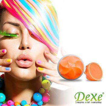 DEXE 繽紛染色糖果球 繽紛橘