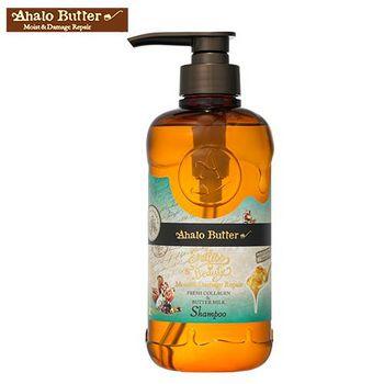 Ahalo Butter 天使光 天然植萃果油潤澤修護洗髮精 500ml