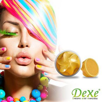 DEXE 繽紛染色糖果球 炫金色