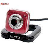 KINYO紅方塊1600萬網路攝影機(PCM-511)