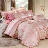 【Betrise】加大色織緹花八件式鋪棉兩用被床罩組(朴夢庭悠)